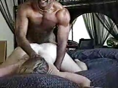 En la cama porno negras video Amateur